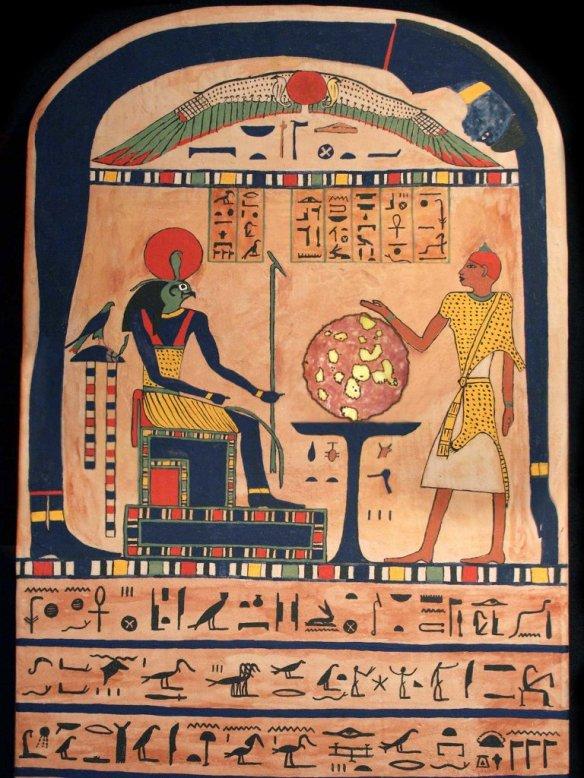 Aegypten Kaeswurst