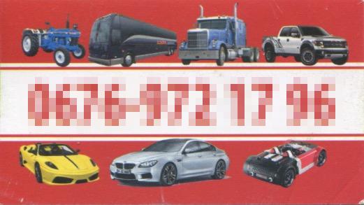 096b-autoexport